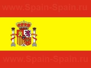 flag-ispanii.jpg