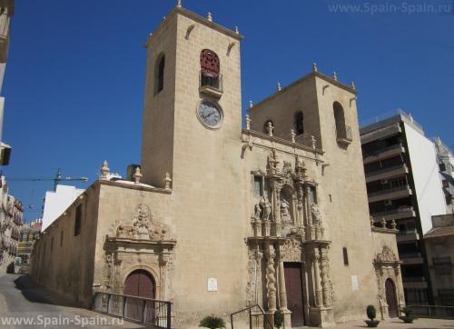 Базилика Санта Марии, Аликанте
