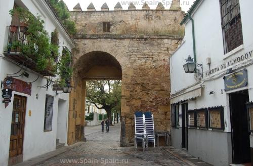 Еврейский квартал в Кордове