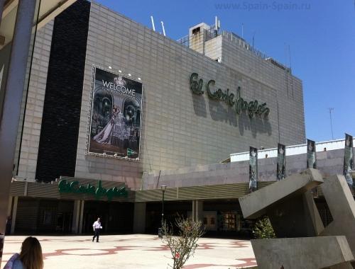 Торговый центр El Corte Ingles в Малаге