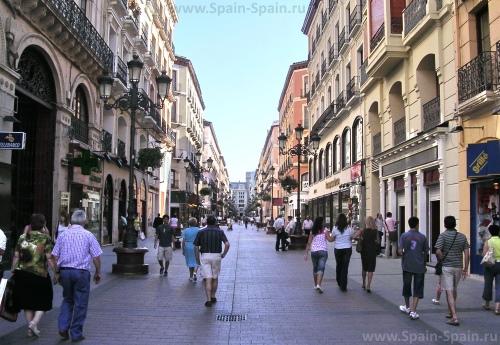 Улица Кале Альфонсо в Сарагосе