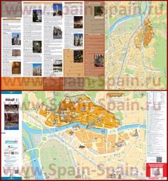 Подробная карта города Жирона с отелями и достопримечательностями