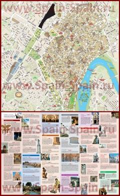 Подробная туристическая карта города Кордова с достопримечательностями