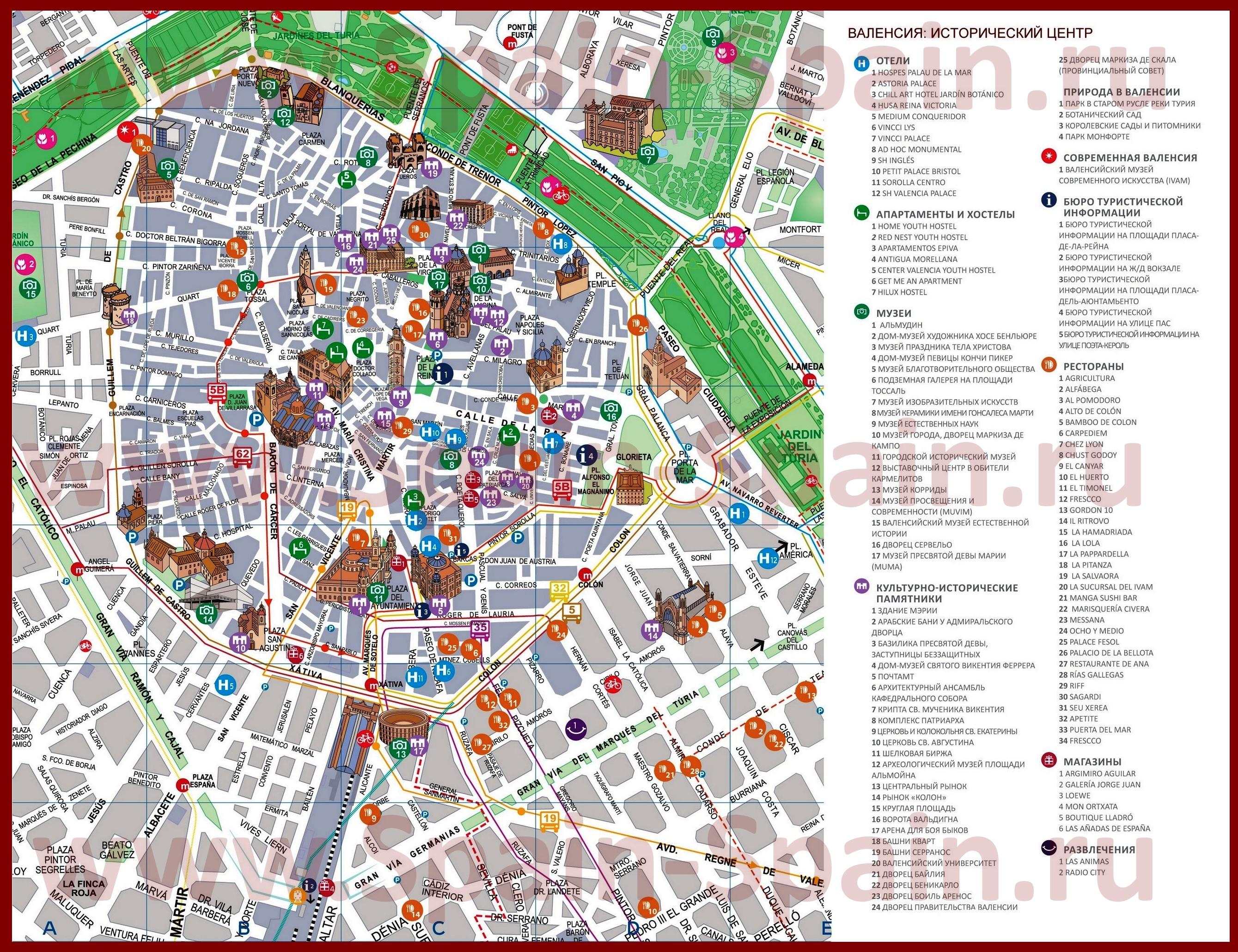 Карты Валенсии | Подробная карта города Валенсия на ... Валенсия Испания Карта