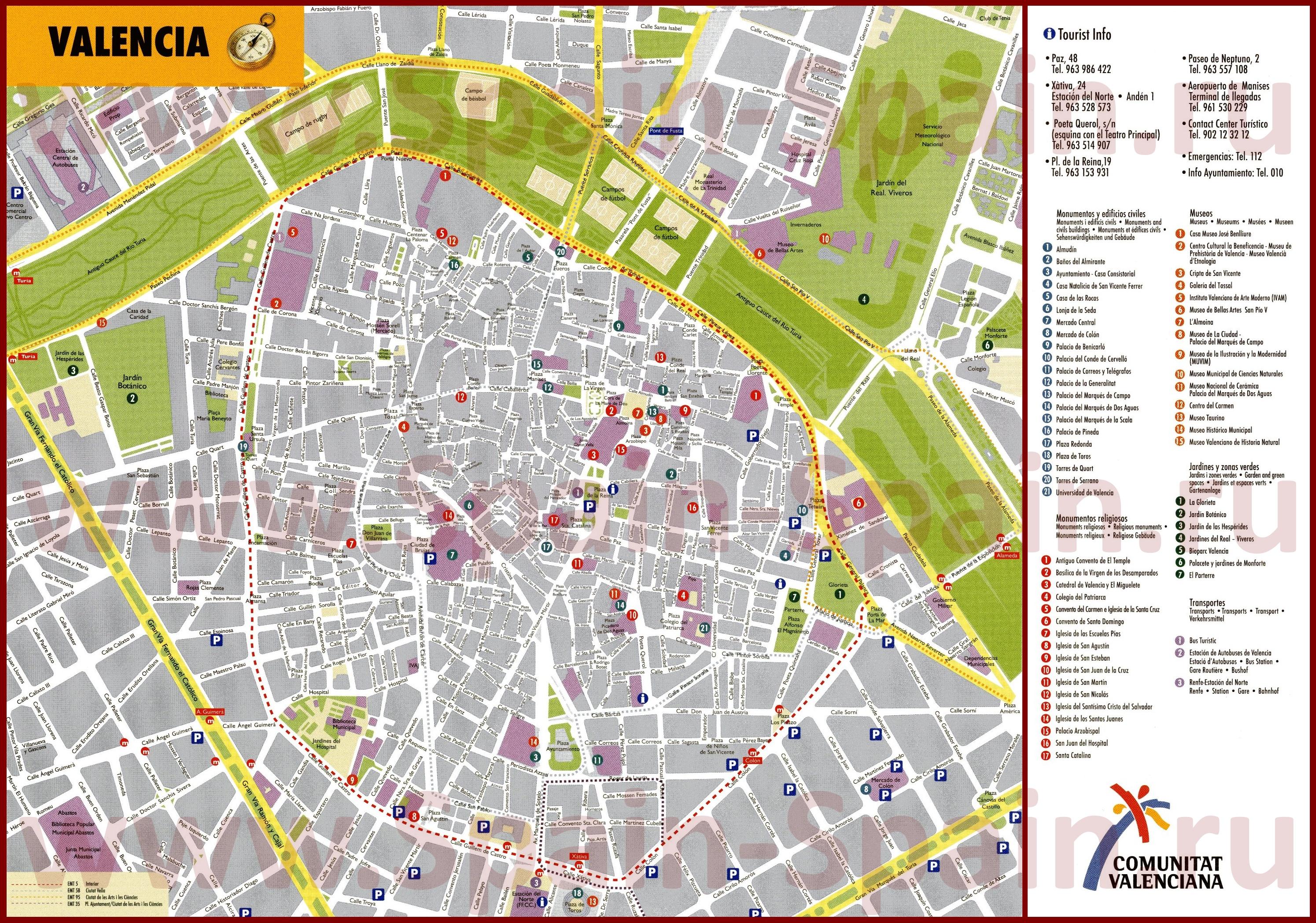 Подробная Карта Валенсии - luxehouse Валенсия Испания Карта
