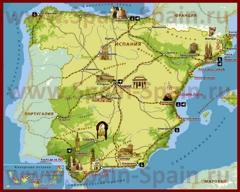 Туристическая карта Испании с курортами